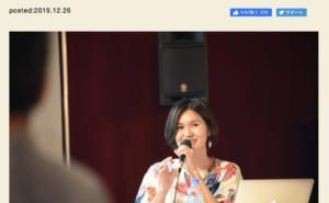 関内massmassトークイベントのレポート掲載